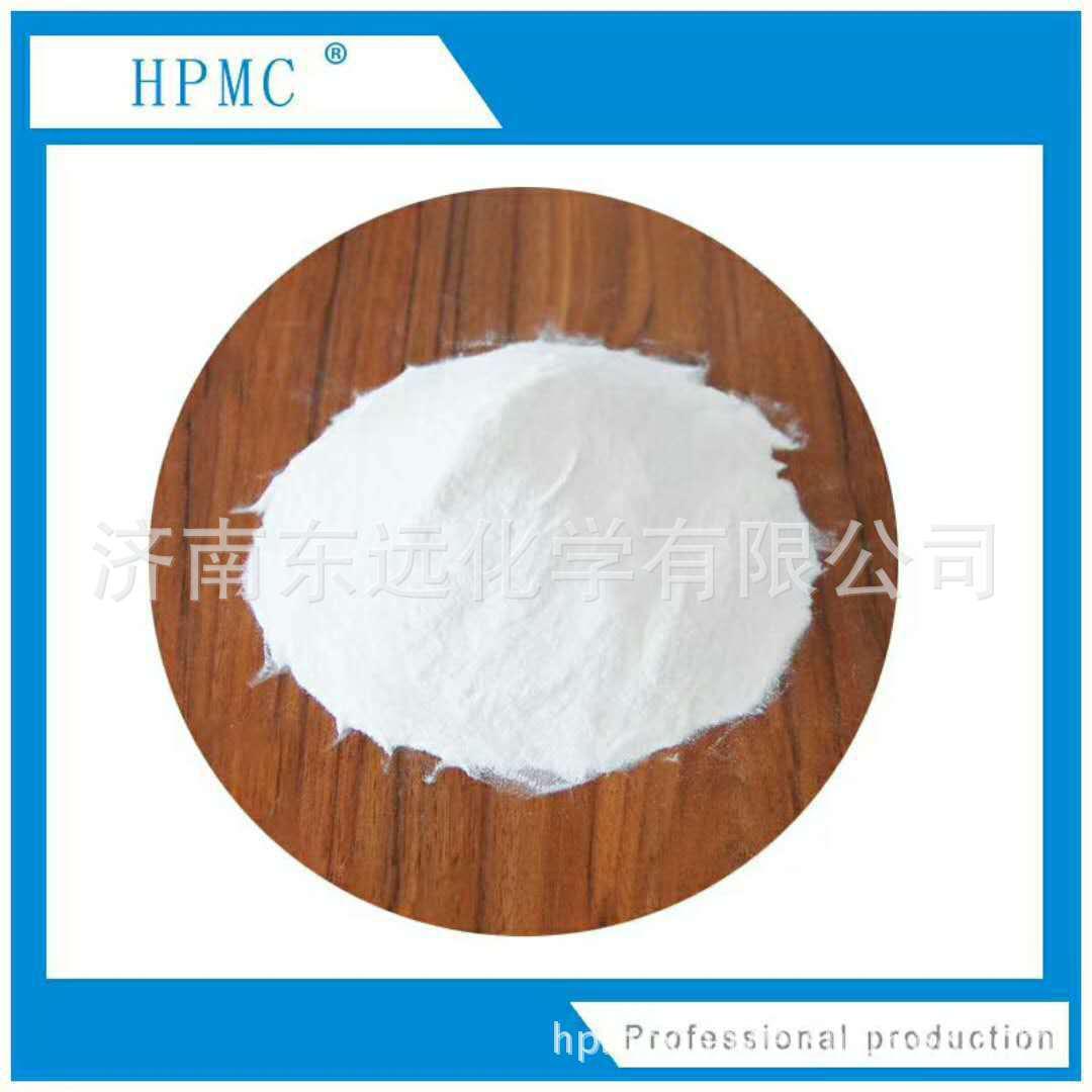 海南羟丙基甲基纤维素醚HPMC增稠剂厂家直销批发甲基纤维素20万