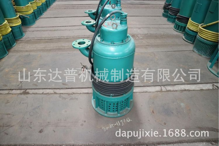 315KW矿用隔爆型排污排沙潜水电泵