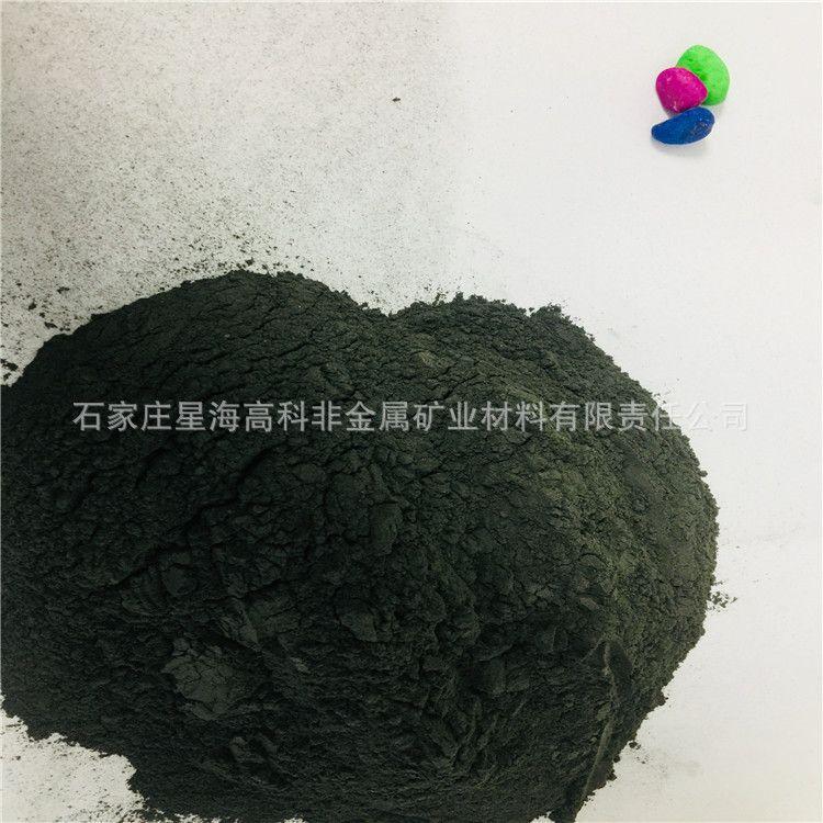 供应电气石粉 优质电气石粉 厂家