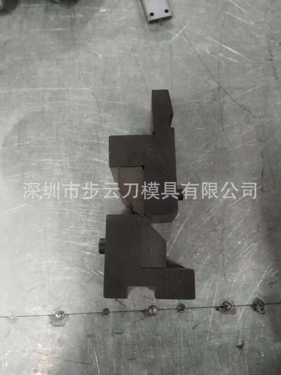 折弯机段差模具 可调式段差上下模具 折弯机断差模具 段差上下模