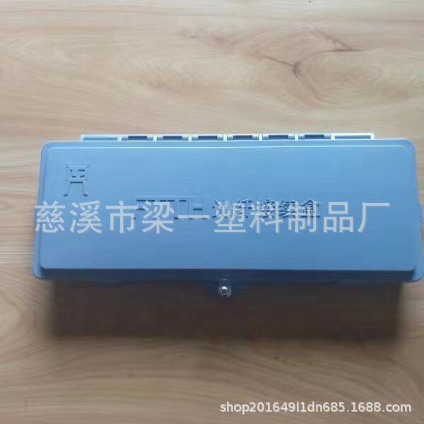 二进二出 三进三出FTTH光纤接续盒 矿用光缆盘纤接续盒