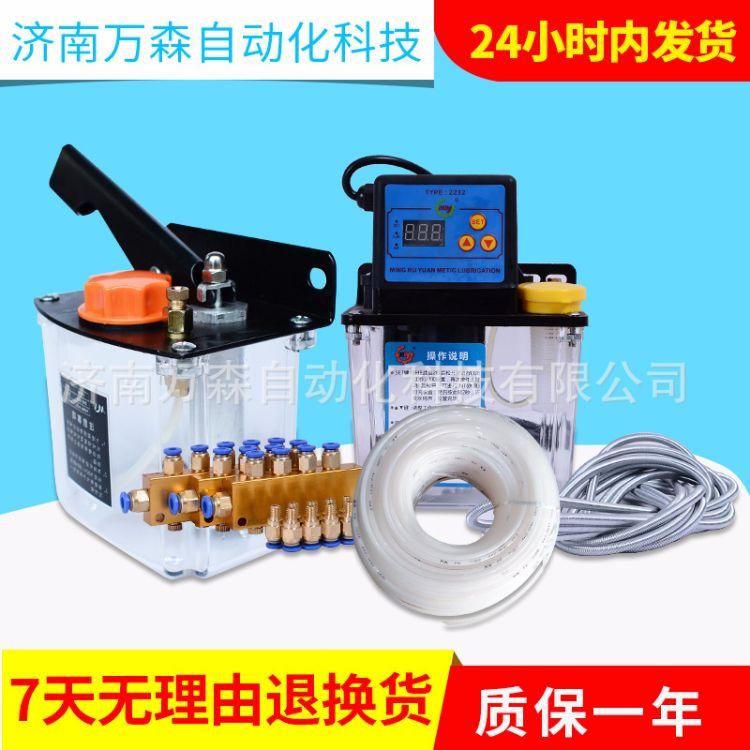 1升电子油泵 全自动电动润滑油油泵 1L机床注油器数控电磁泵油泵