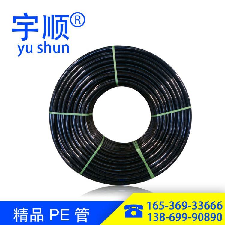 厂家直销高品质PE管穿线管给水管