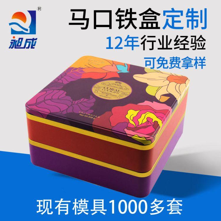 免费拿样马口铁月饼铁盒 方型磨砂铁月饼盒 双层中秋定制月饼铁盒