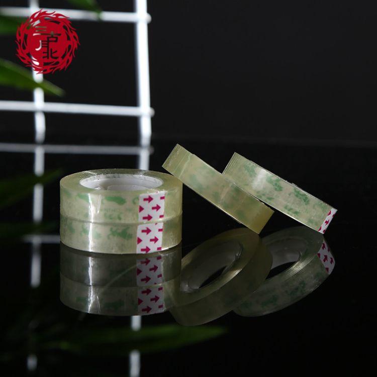 厂家直销透明胶带粘型透明文具胶带办公用品胶带高粘性胶布批发