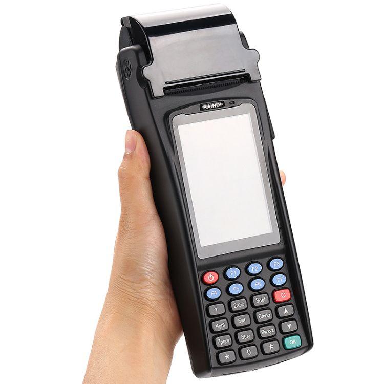 帶打印手持終端 條碼掃描槍 RFID讀寫器 安卓系統帶打印手持機
