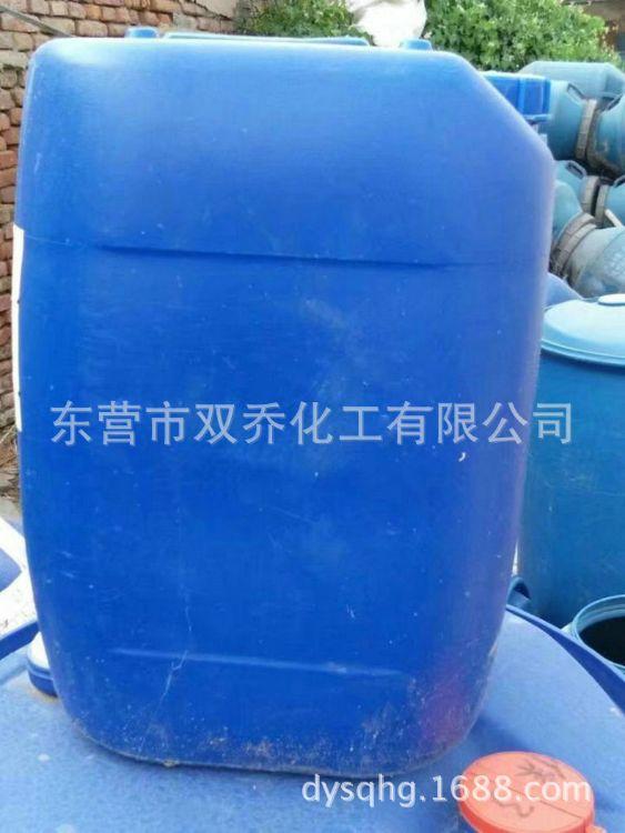 厂家提直销冰醋酸 桶装冰醋酸 高品质桶装冰醋酸
