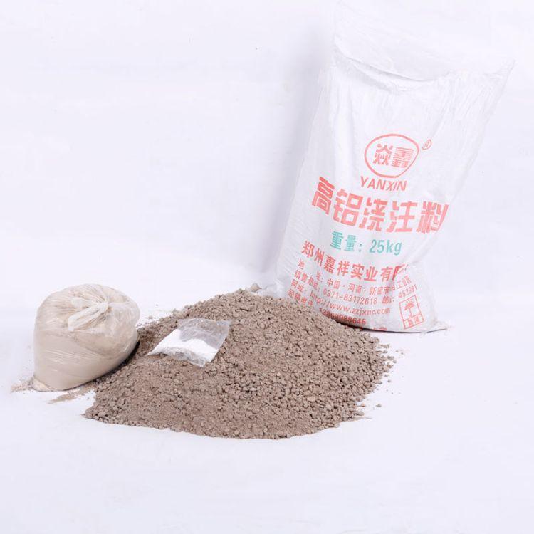 25kg袋装高铝浇注料酸性炉衬材料耐火耐高温捣打料 厂家直销批发