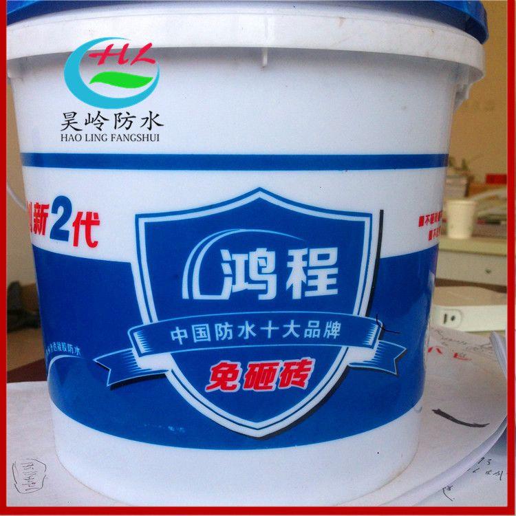 新型 免砸砖透明防水剂 卫生间瓷砖不敲砖防水涂料 卫生间免砸砖