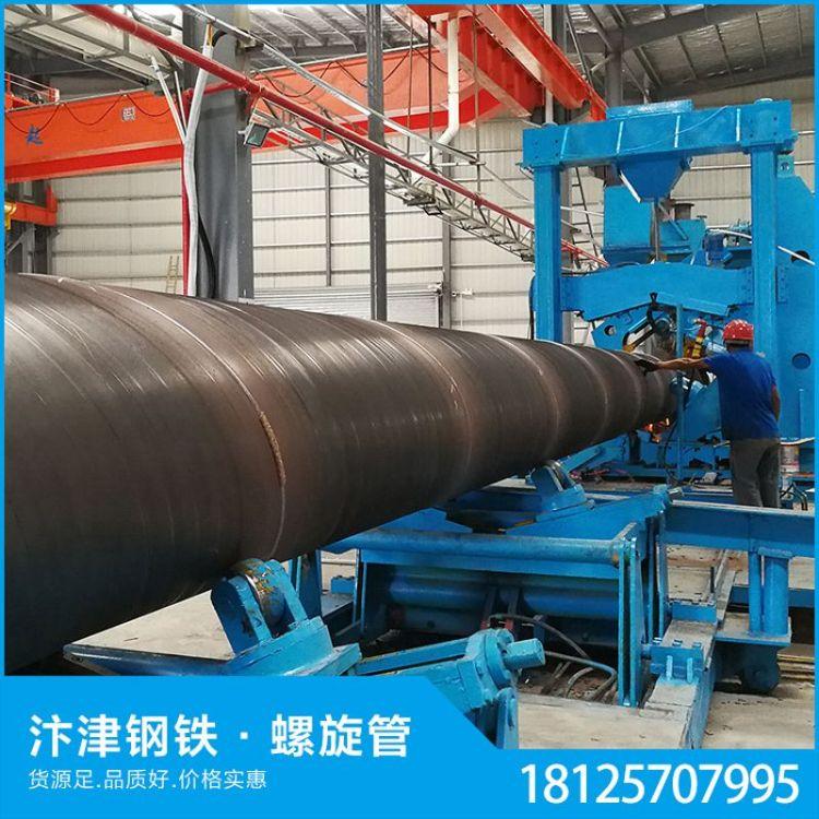 厂家直销大口径螺旋焊管 q235薄壁厚壁螺旋管 双埋弧焊螺旋钢管