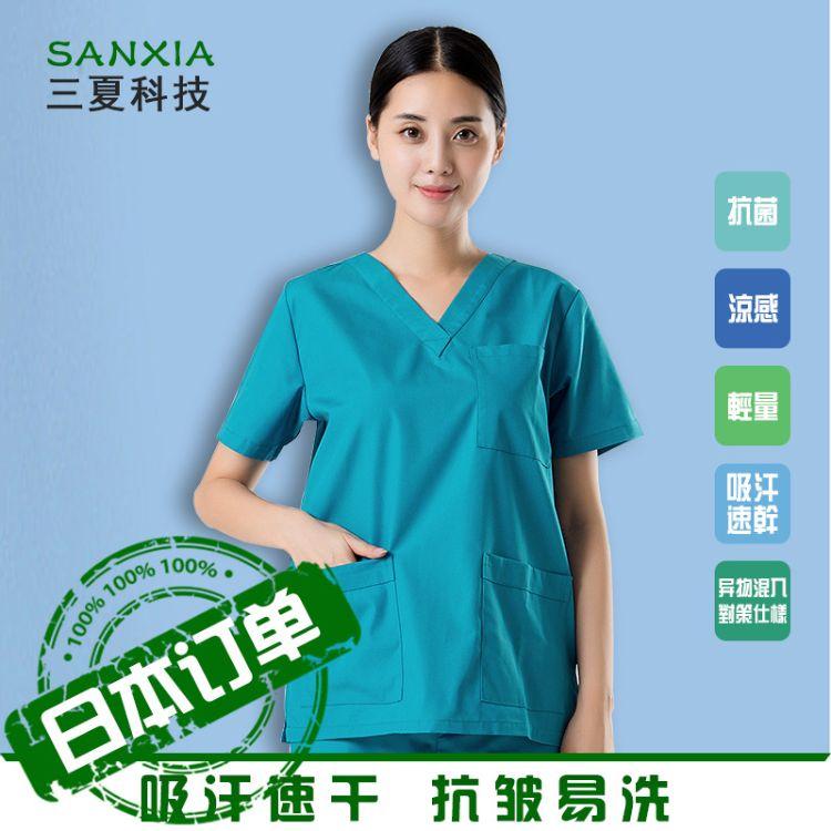 洗手衣套装短袖护士服手术工作服内穿衣医院美容牙医工作服防走光