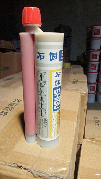 瓷砖填缝剂 地砖专用 勾缝剂 缝剂 厂家直销