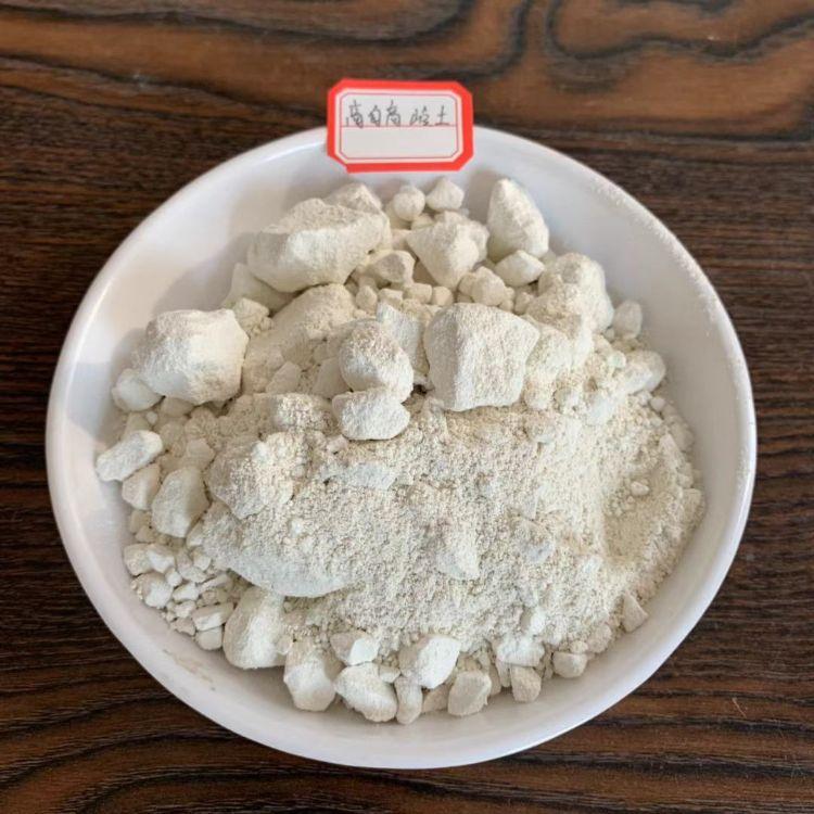 超白高岭土 日用瓷 骨质瓷 陶瓷釉料 专用高白高岭土