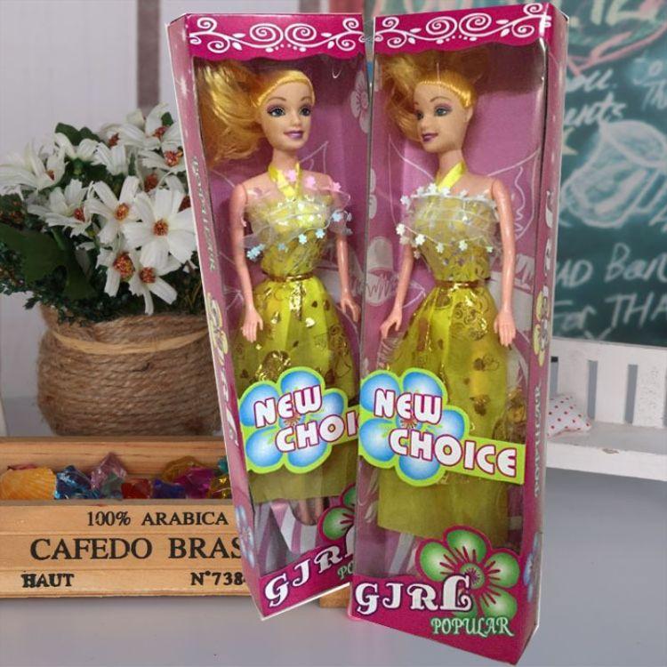 换装芭芘巴比娃娃单盒装时尚礼盒动漫娃娃玩具搪胶娃娃公仔批发