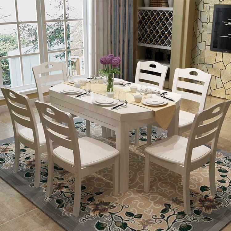 实木餐桌椅组合简约饭桌伸缩折叠橡木餐椅长方形圆形小户型餐桌