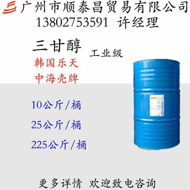 三甘醇三乙二醇二缩三乙二醇TEG原装正品