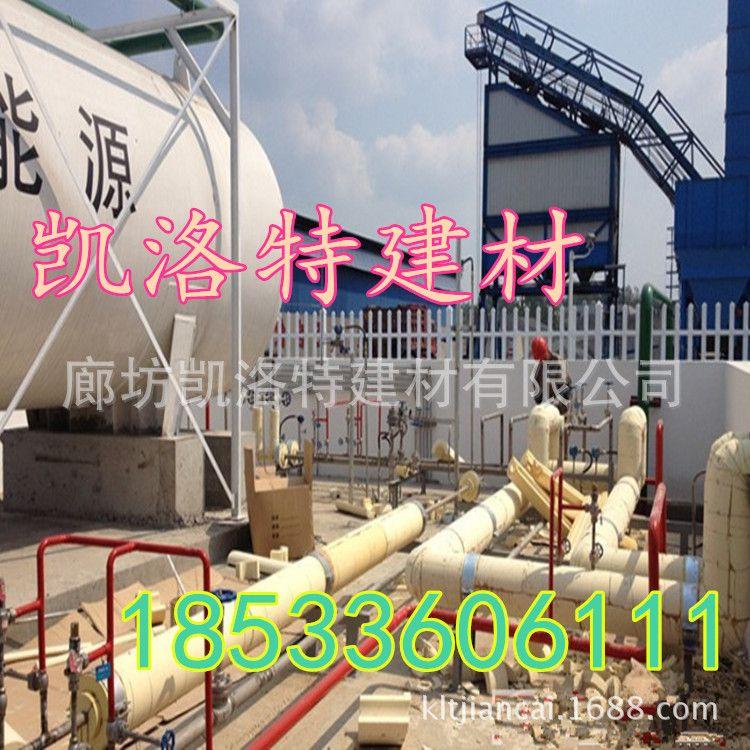 PIR聚异氰脲酸酯深冷绝热保温材料厂家直销 规格齐全 质优价廉