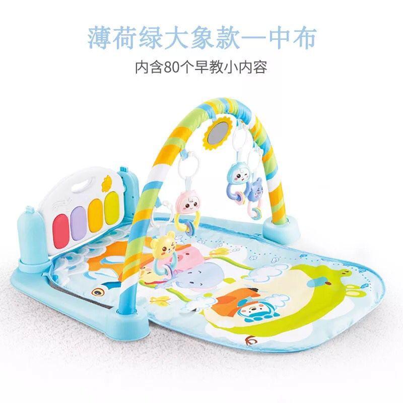 婴儿脚踏琴健身架 宝宝健身毯游戏毯脚踏钢琴架音乐玩具