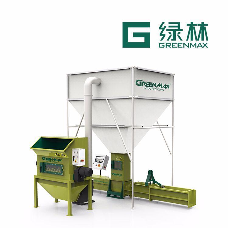 2019新款泡沫冷压机 英科环保GREENMAX 泡沫压缩设备90:1压缩率