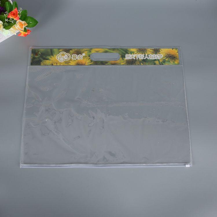 PVC磨砂拉链袋 透明塑料自封包装袋卡头袋卡纸拉链袋定做