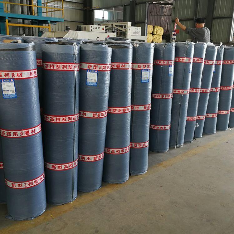 高分子自粘聚合物防水卷材 改性沥青防水材料