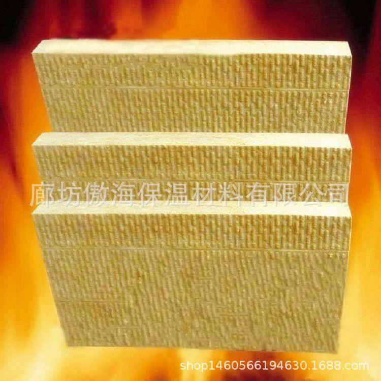 厂家直销岩棉板外墙保温防火岩棉板国标岩棉板玄武岩岩棉板