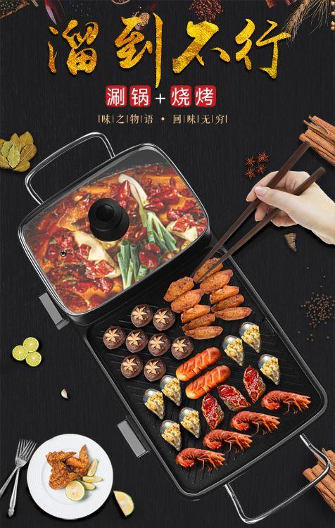 韩式麦饭石电烤炉鸳鸯火锅涮烤一体锅不粘锅家用无烟烧烤炉电烤盘
