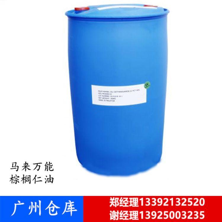 万能6501棕榈仁油二乙醇酰胺 工业级 表面活性剂 增稠剂 净洗剂