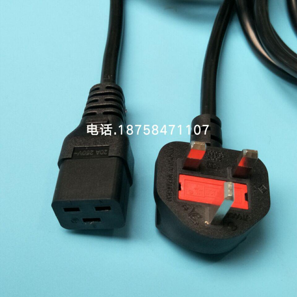 大小英标插头线 英国插头电源线 英规插头转C19插头电源线
