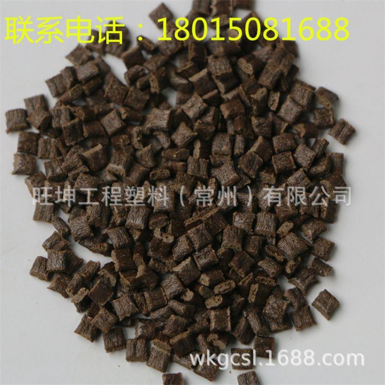 聚苯硫醚PPS棕色塑胶原料 耐化学PPS  高刚性PPS  可配色PPS