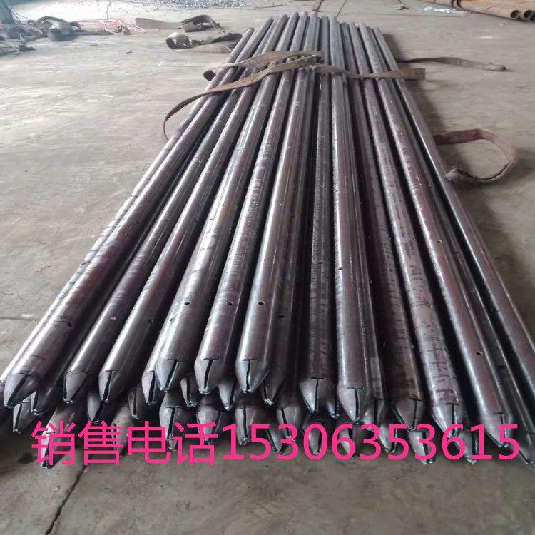 供应矿上支护钢管   注浆钢花管  高铁注浆钢花管