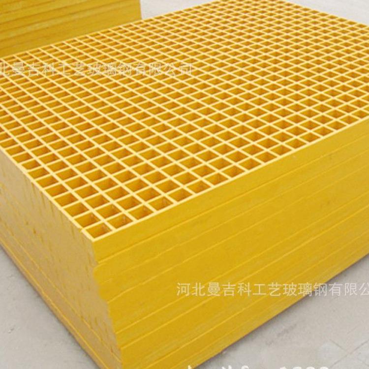 厂家批发FRP玻璃钢格栅 洗车房格栅地沟盖板 网格格栅板