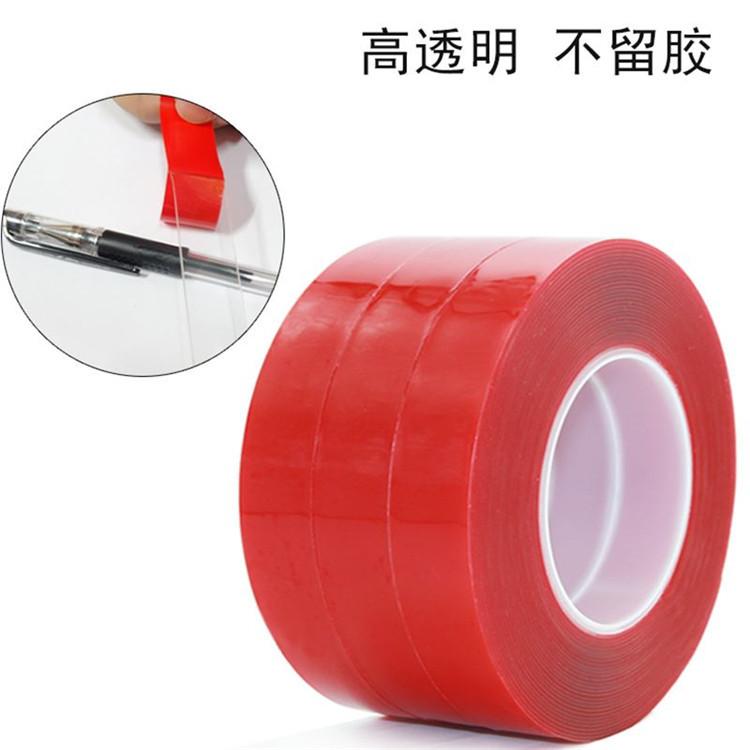 专业生产红膜透明亚克力胶带 强力无痕超透明胶带 车用无痕胶带