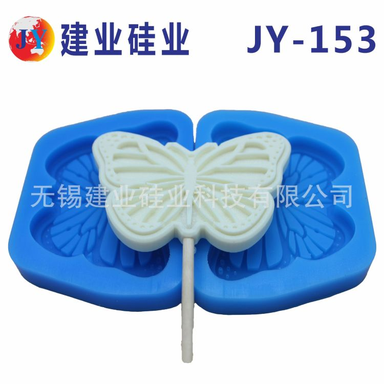 蝴蝶棒棒糖模 蝴蝶棒棒糖模具 雪糕模具 巧克力模具 棒棒糖模具