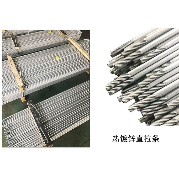 自产自销钢结构拉条 钢结构直拉条 钢结构斜拉条 热镀锌拉条