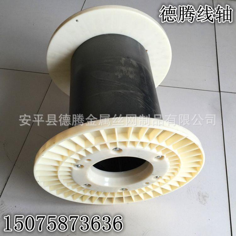 丝线包装用什么样的卷轮 哪里的卷轮质量好 哪里有卖塑料线轴的
