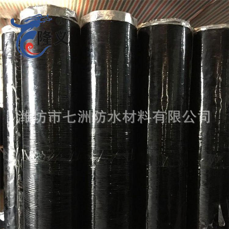 改性沥青自粘防水卷材屋顶防水补漏材料自粘聚合物改性防水卷材