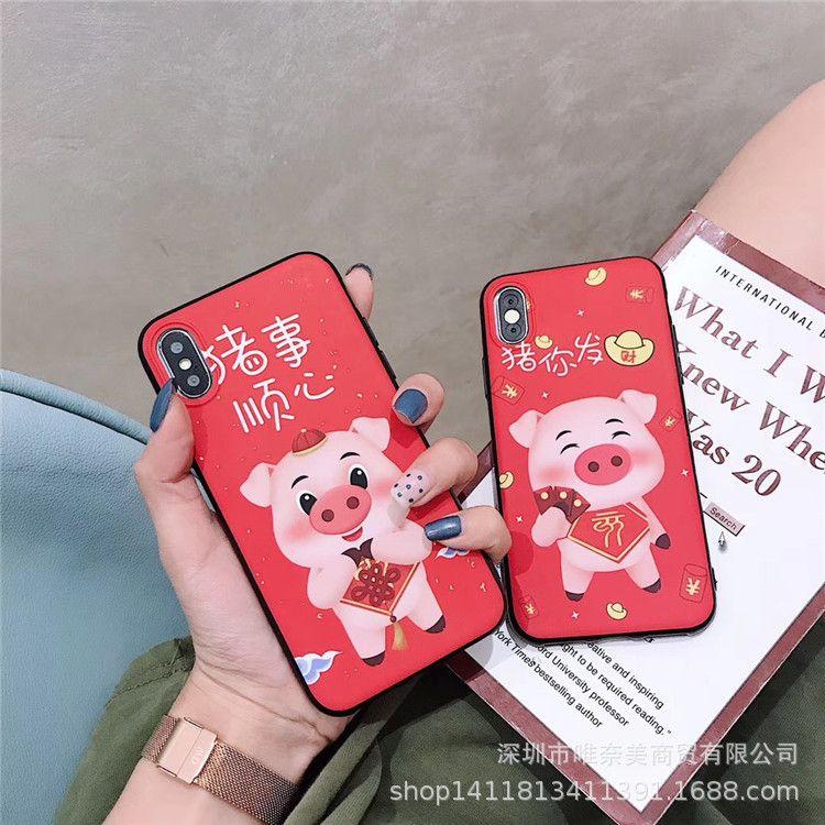 新年小猪适用iphonexsmax手机壳苹果7磨砂保护套x亲肤手感祝福猪