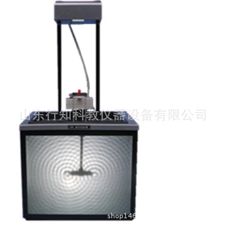 教学仪器生产厂家供应高中物理仪器直投式发波水槽