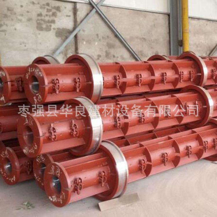 钢筋混凝土井管模具 水泥井管模具定制批发