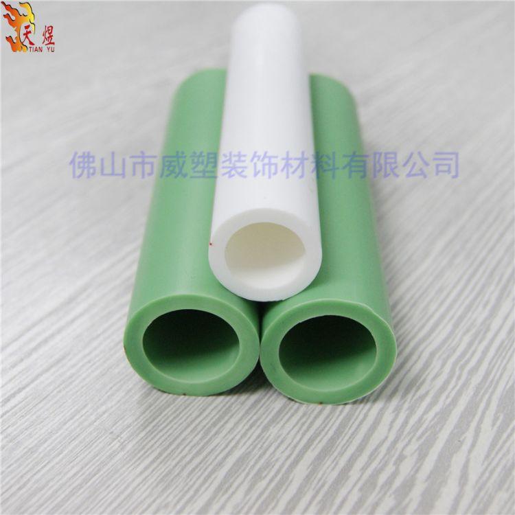批发PPR冷水管 定制ppr管材白色绿色 ppr家装给水管四分管