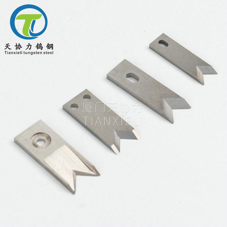 加工定制钨钢刀片 剥线机刀具刀片电脑剥线机专用刀片线束刀片