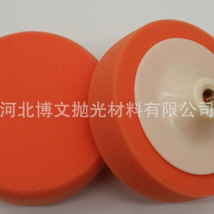 6寸150mmM14M16螺丝国产海绵球抛光轮汽车美容打蜡抛光盘抛光球