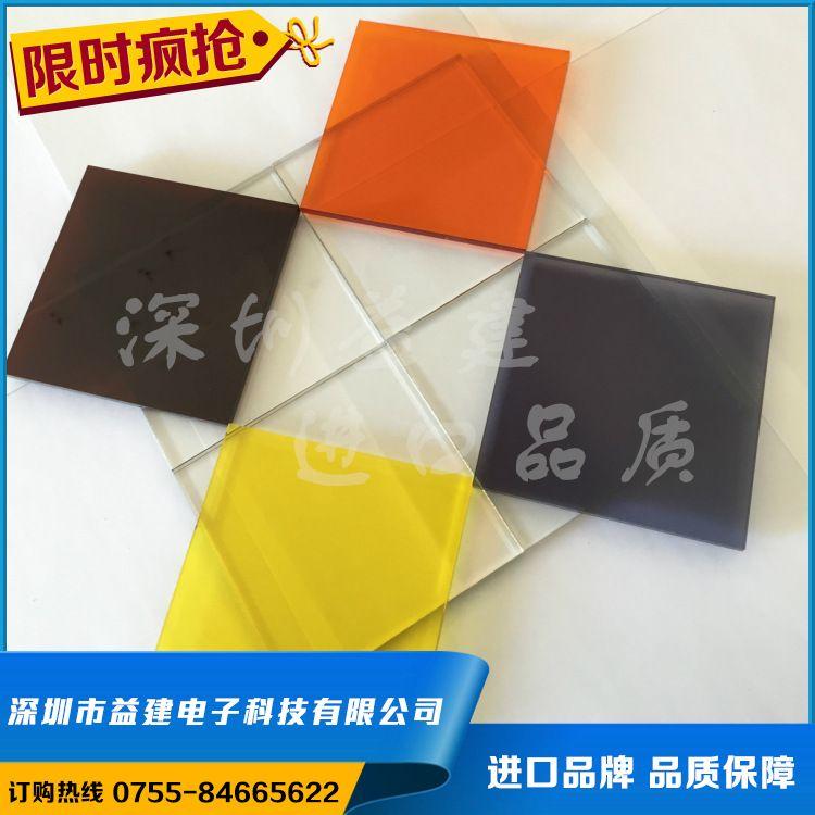 防静电有机玻璃板 pmma板-抗(防)静电有机玻璃板-防静电板