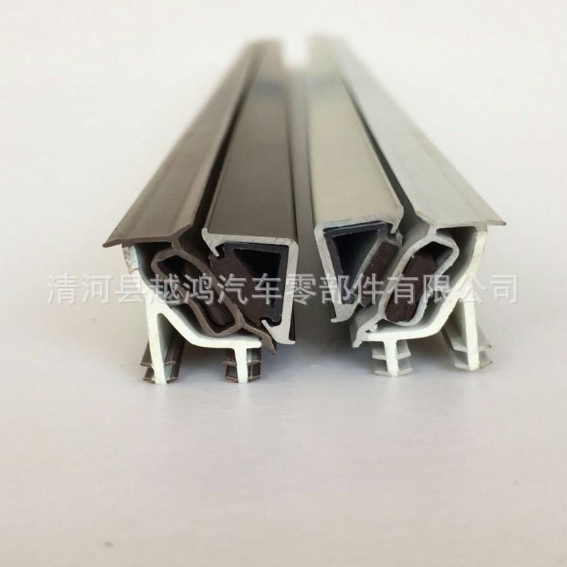 厂家直销 隔音磁吸条 TATA木门磁吸条 静音隔音橡胶密封条可定制