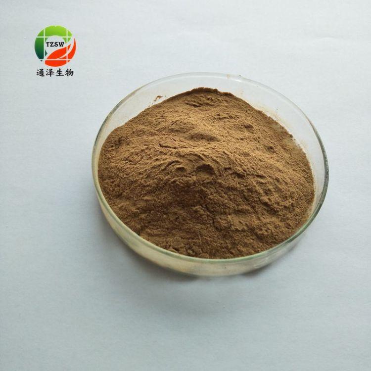 厂家直销龙胆草提取物  龙胆苦甙40% gintiopicrin 龙胆提取物