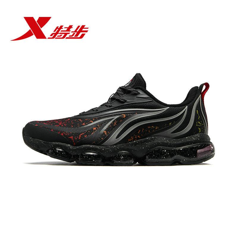 【风火鞋21代】特步男鞋运动鞋2018秋冬气垫跑步鞋男982419110261