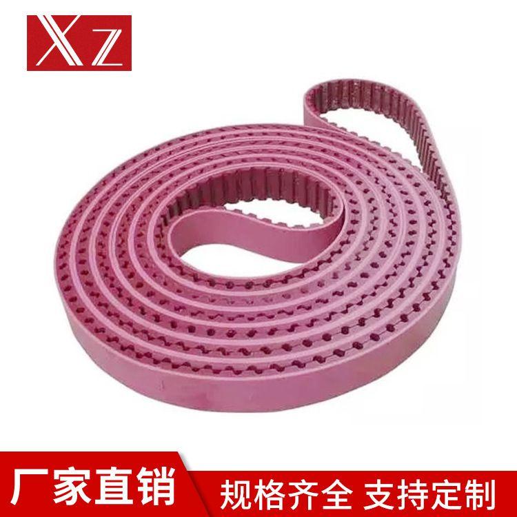 红胶齿形同步带AT20磨边带工业传送带稳固耐用加工定制belt