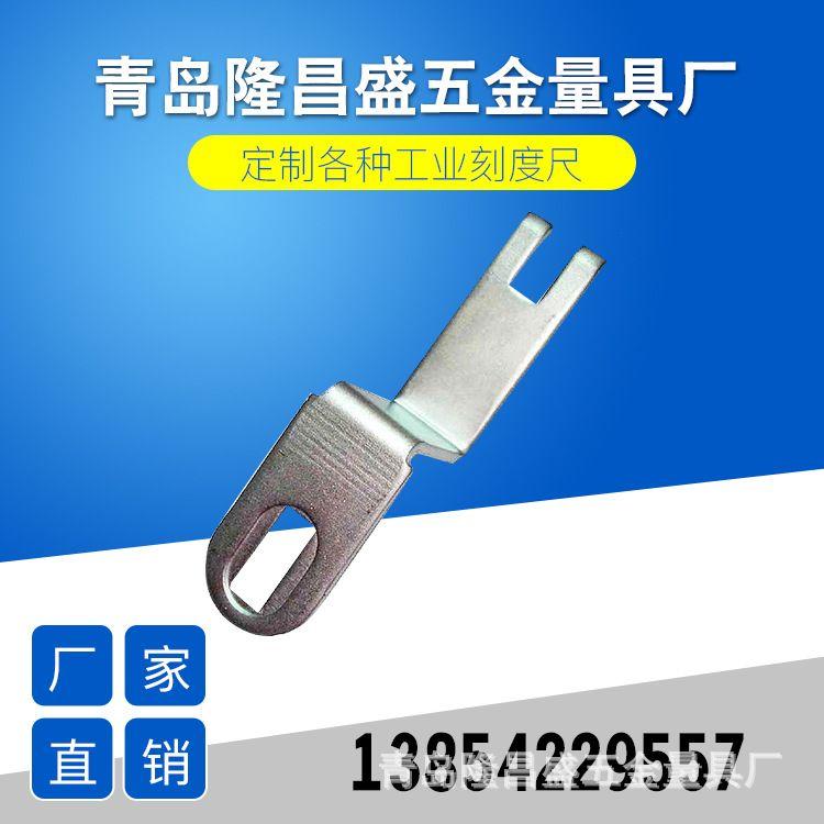 青岛五金冲压件厂家加工定制 各种五金冲压件 连接件混批