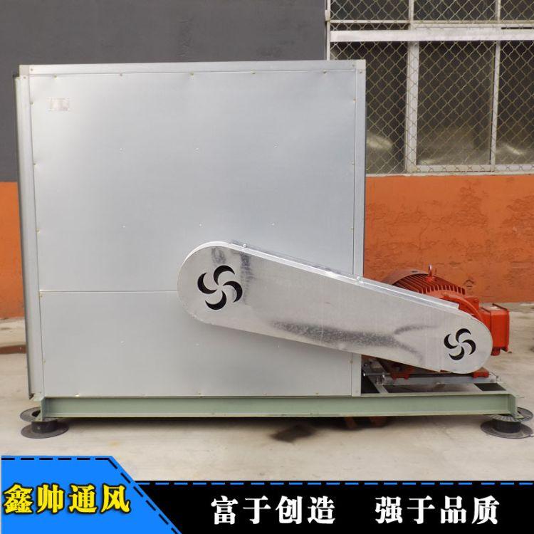 离心式消防排烟风机箱 柜式低噪音风机箱 排烟离心风机箱厂家直销